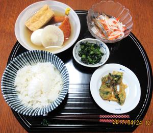 4月24日の昼食